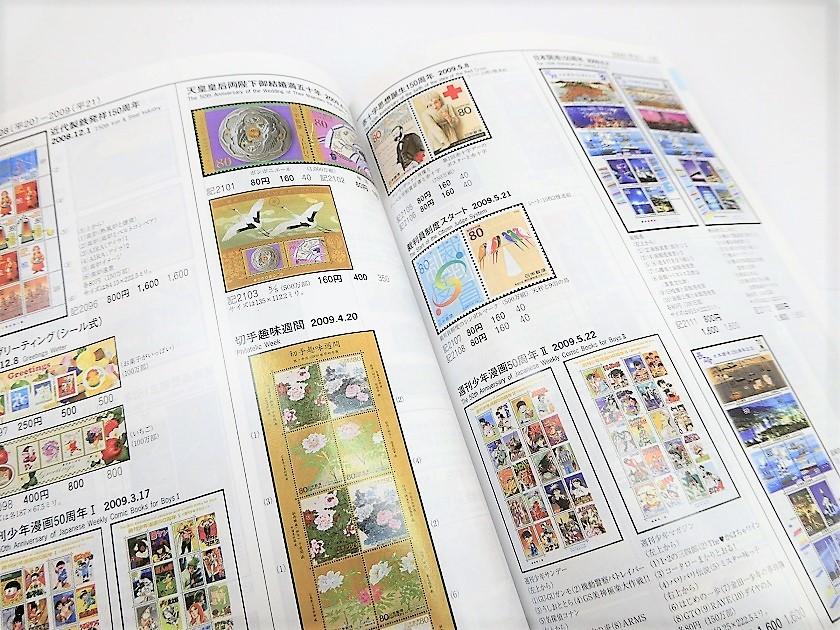 ◇稲宝◇ 日本切手カタログ 2016 2017 2018 2019 数冊まとめ_画像4