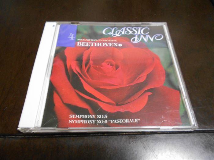 CD CLASSIC INN4 ベートーヴェン1 交響曲第5番「運命」、第6番「田園」 サヴァリッシュ指揮 コンセルトヘボウ管 22_画像1