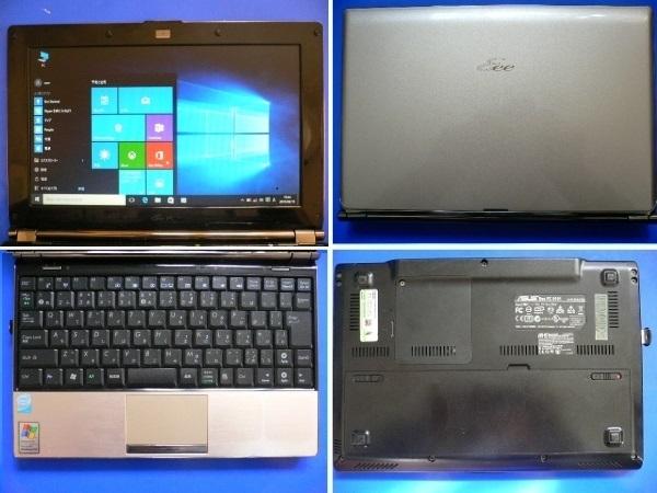 「Eee PC S101H Atom N270 1.6G/1G/80G/10.2型WSVGA/Win10+2016 (ASUS ノートブック)」の画像