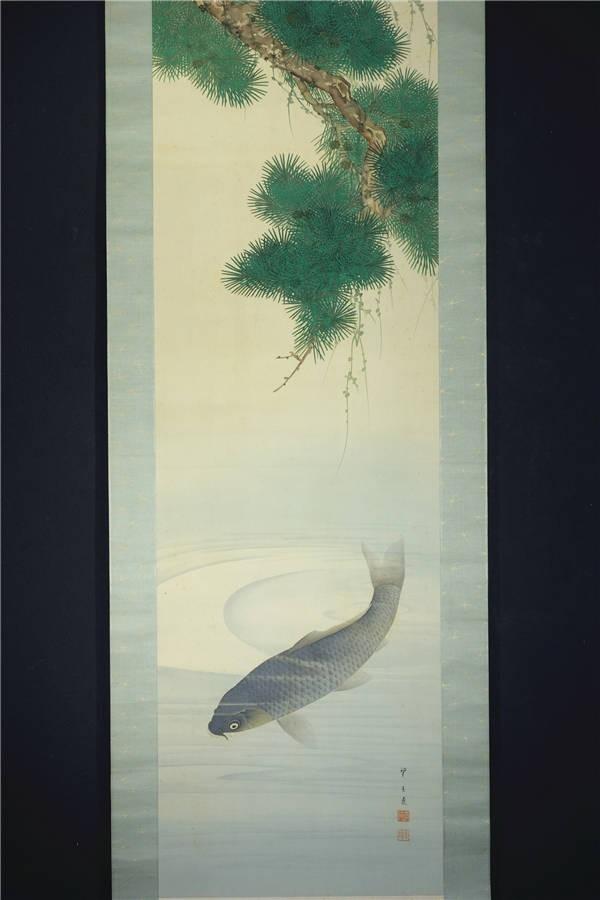 【真作】【華】佳品 京都の日本画家 望月玉成 『松鯉図』 二重箱 共箱 エ3318_画像3