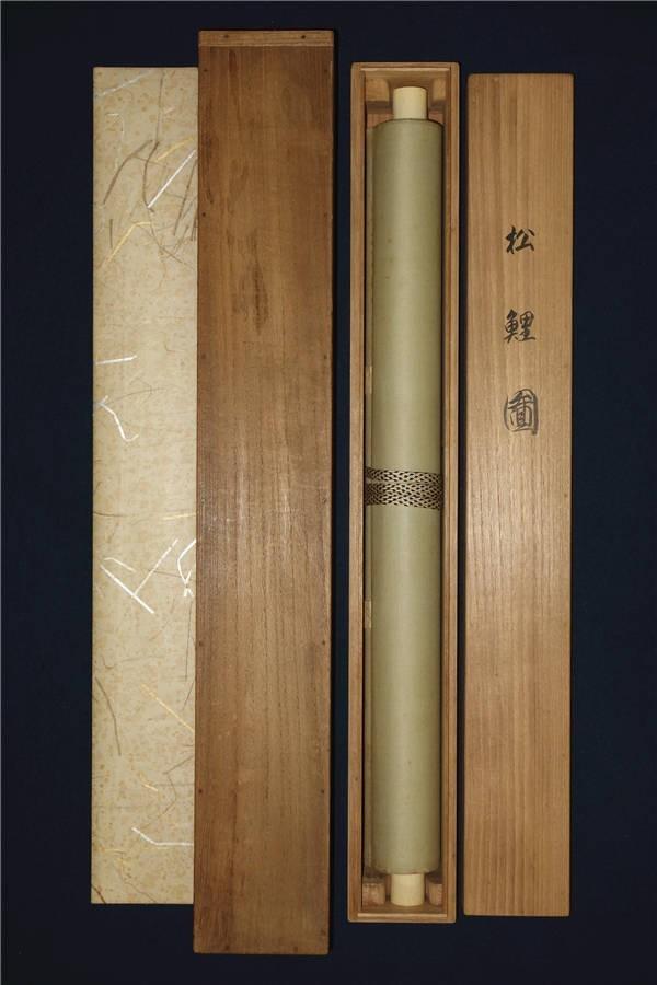 【真作】【華】佳品 京都の日本画家 望月玉成 『松鯉図』 二重箱 共箱 エ3318_画像10