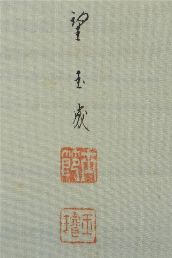 【真作】【華】佳品 京都の日本画家 望月玉成 『松鯉図』 二重箱 共箱 エ3318_画像7