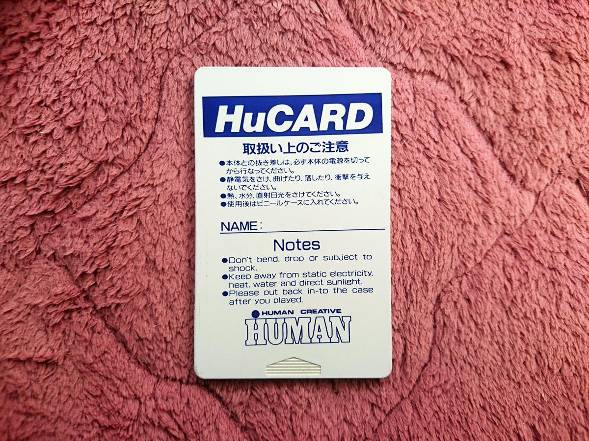匿名取引 PCエンジン ファイナルマッチテニス Huカード ゲームソフト 中古 昭和レトロ PCE final match tennis HuCARD human テニス_画像2