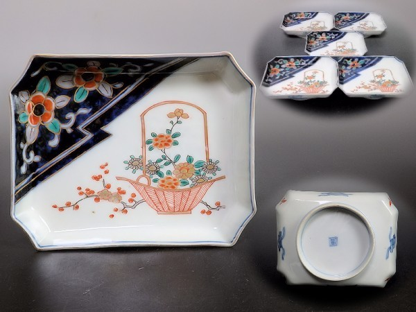 ★華心★ AXe-D130S 古伊万里 色絵 梅に菊 花籠の図 角皿 5枚_画像1