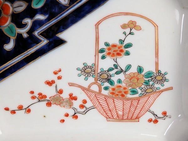 ★華心★ AXe-D130S 古伊万里 色絵 梅に菊 花籠の図 角皿 5枚_画像9