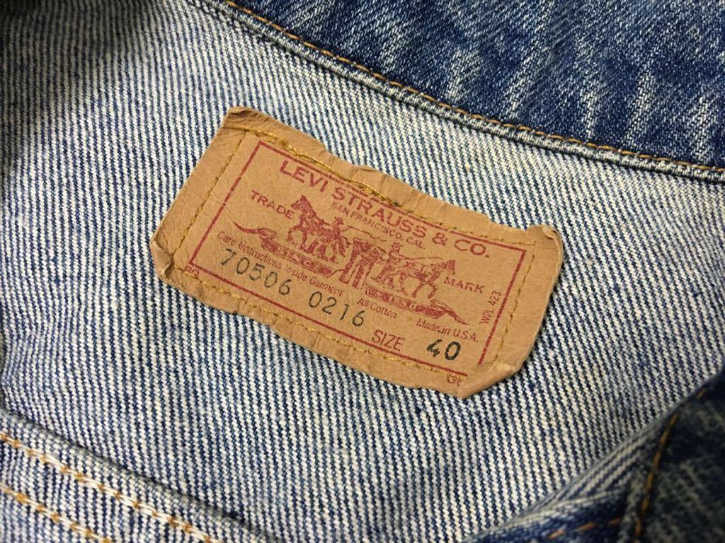 アメリカ製 リーバイス levi's 70506 0216 インディゴ デニム ジャケット 40 サード 3rd ジージャン 米国 USA_画像6