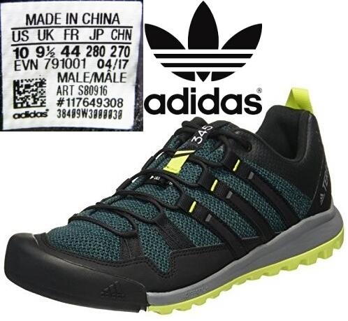 Adidas Terrex Soloの値段と価格推移は