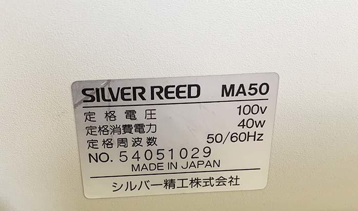 (送料無料 沖縄・離島除く) シルバー精工 紙折り機 Oruman MA50■A-193 _画像5