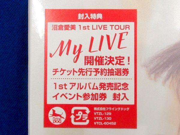 沼倉愛美/My LIVE★初回限定盤B(CD+写真集)★未開封新品★_画像3