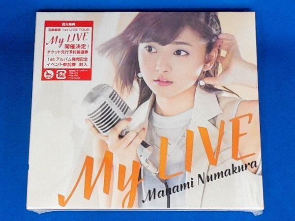沼倉愛美/My LIVE★初回限定盤B(CD+写真集)★未開封新品★_画像1