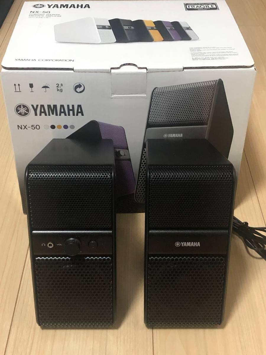 YAMAHA ヤマハ NX-50
