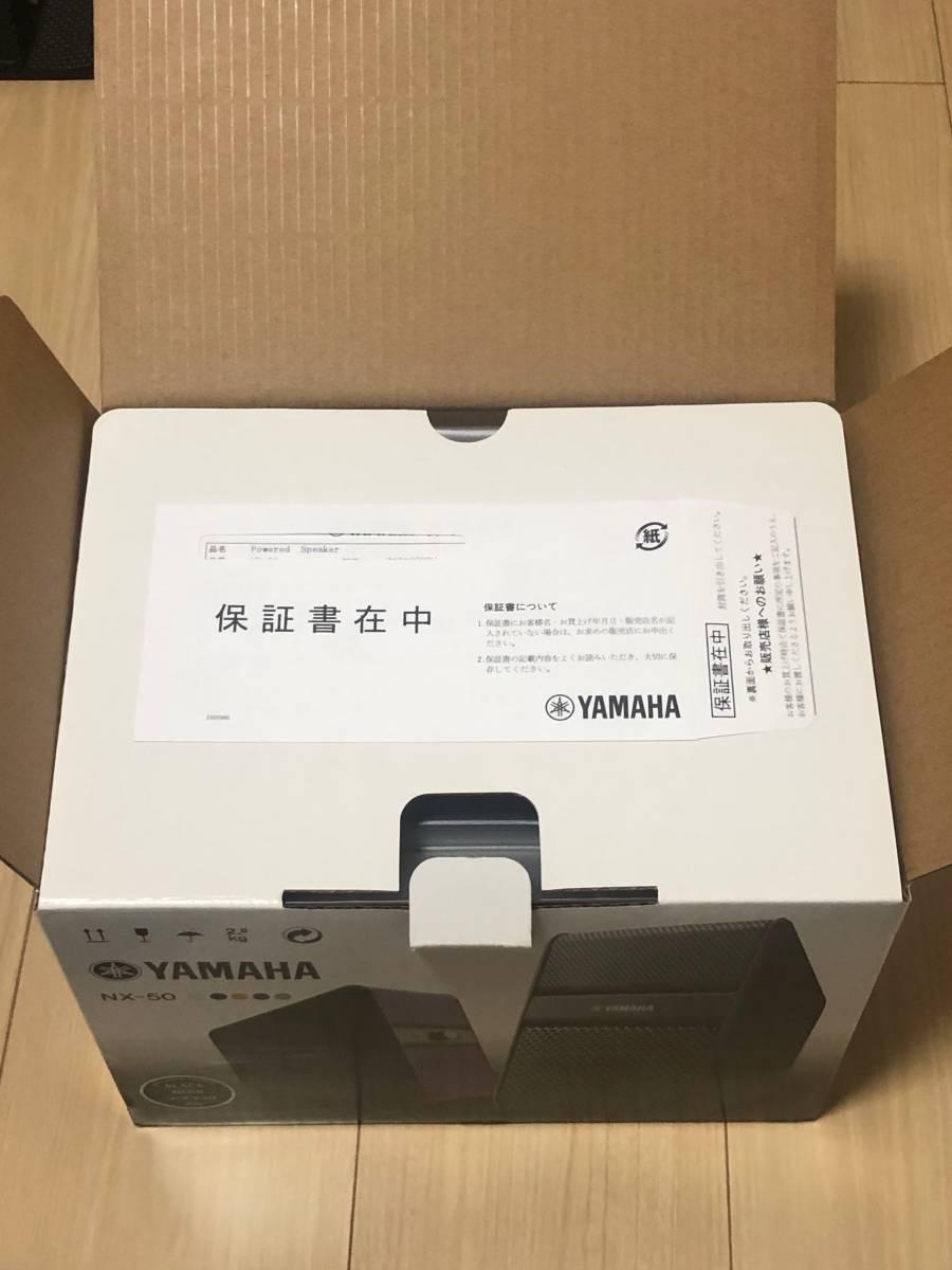 YAMAHA ヤマハ NX-50_画像3