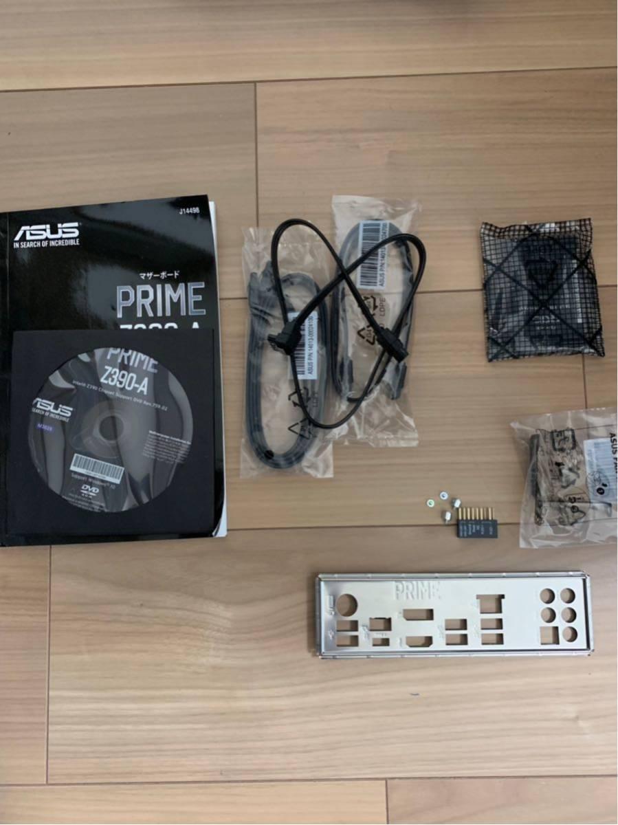 ASUS PRIME Z390-A ATX  購入レーシート付き。 中古美品 購入レシート付き_画像5