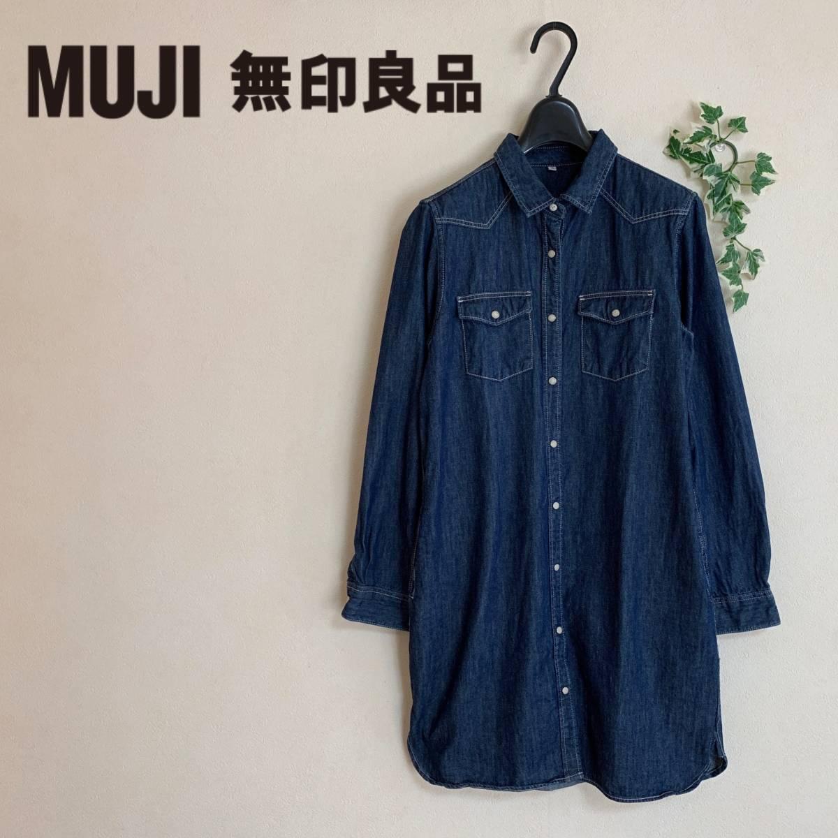 無印良品 MUJI サイズ M ☆ コットン100% デニム 2WAY ☆ 使える シャツ ワンピース