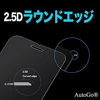 AutoGo iPhone7 強化ガラスフィルム 最新版 液晶保護フィルム 新設計 超薄0.15mm 硬度9H 耐衝撃 3Dタッチ対応 2.5Dラウンドエッジ加工 _画像3
