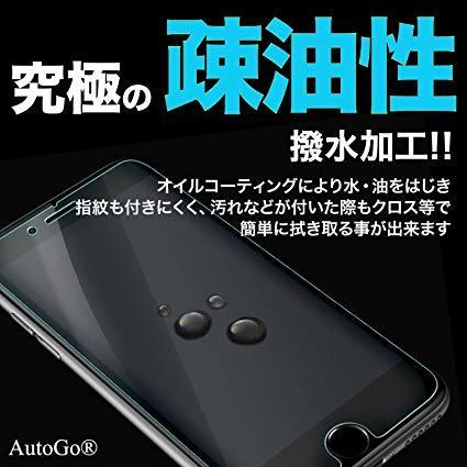 AutoGo iPhone7 強化ガラスフィルム 最新版 液晶保護フィルム 新設計 超薄0.15mm 硬度9H 耐衝撃 3Dタッチ対応 2.5Dラウンドエッジ加工 _画像6