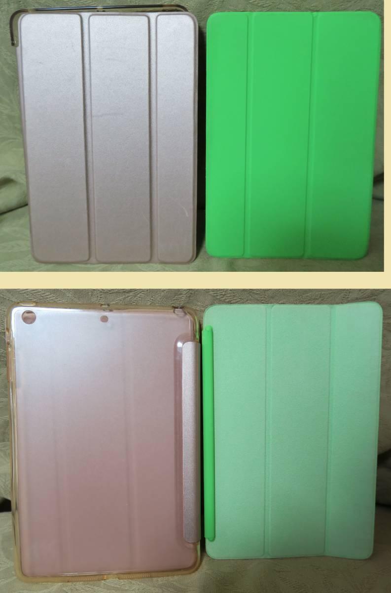 iPad Mini2 16GB Bluetooth キーボード付、高級ケース付(wifi+セルラー)Docomo カバー・保護フィルム付き!_画像9