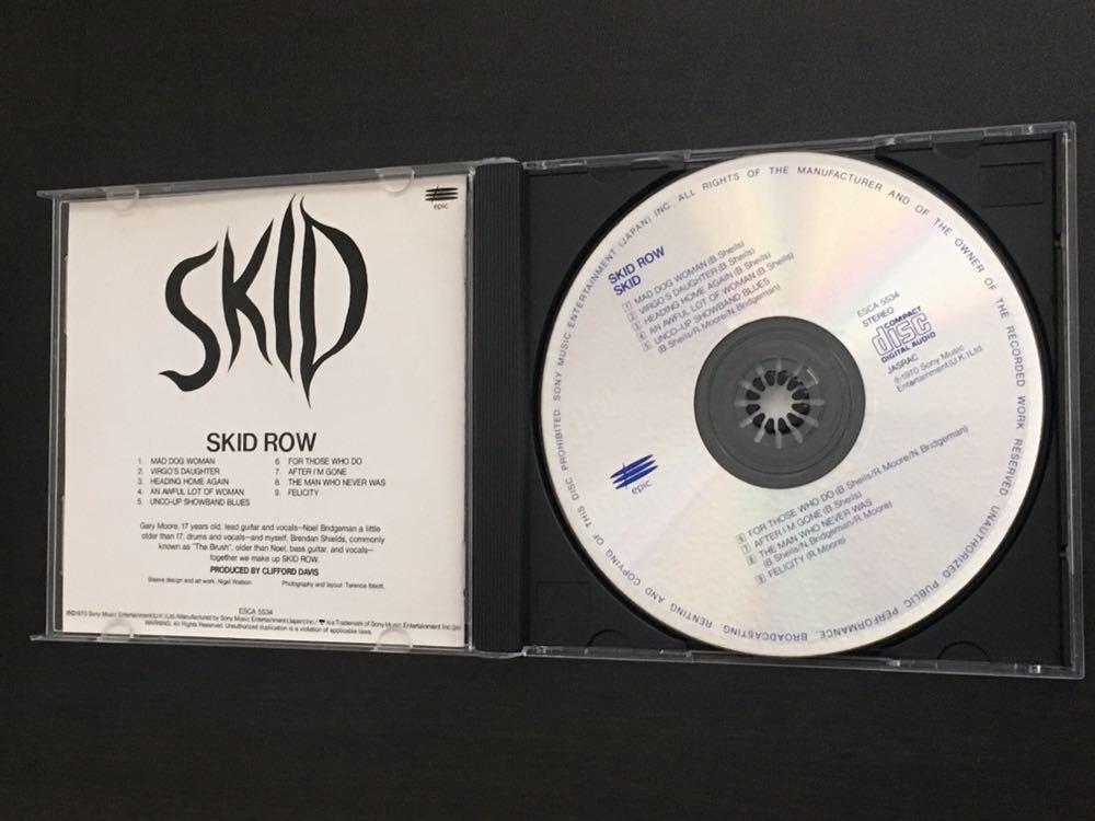 ゲイリー・ムーア SKID ROW [スキッド・ロウ] 1970年 『SKID』 日本盤CD_画像2