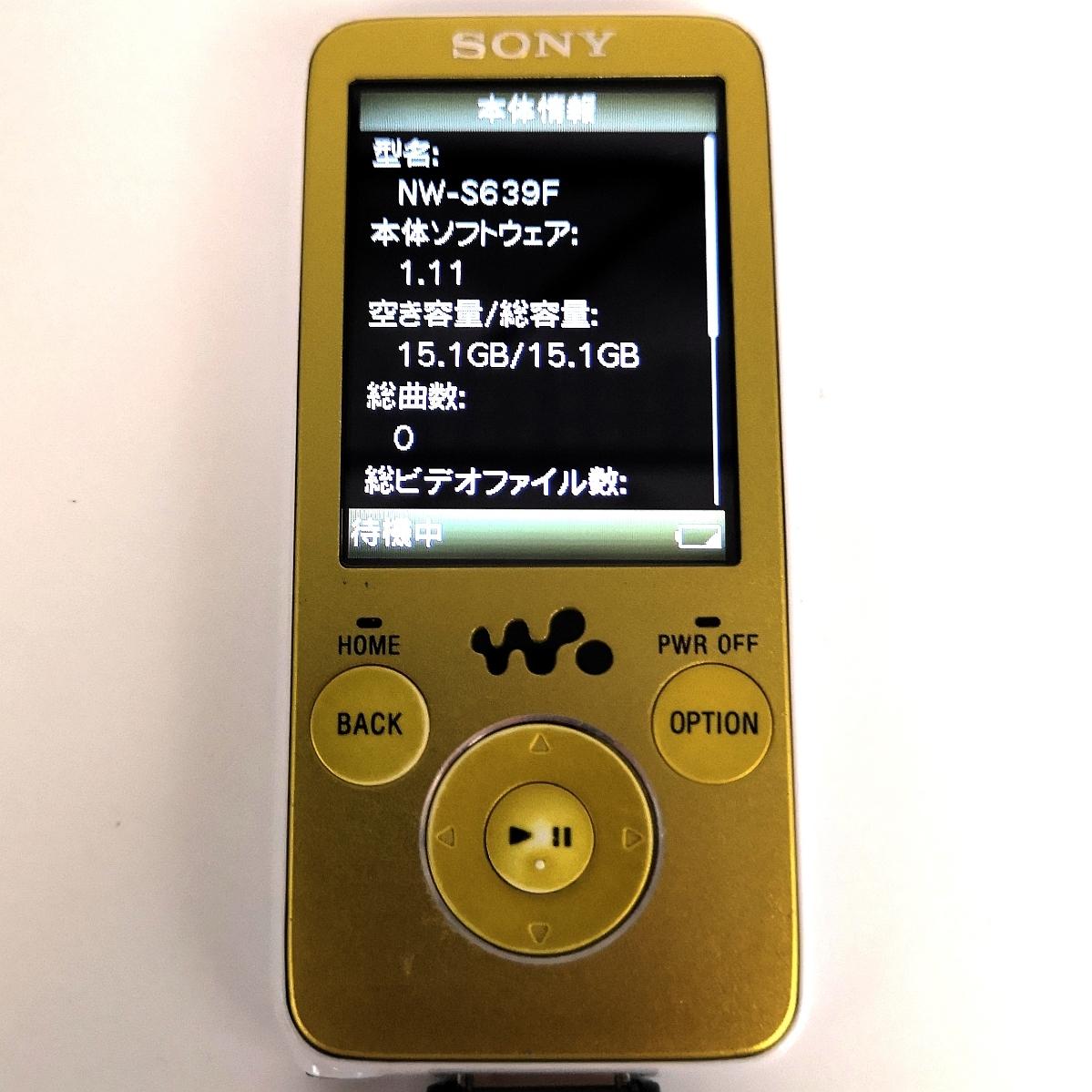 ◆sony nw-s639f◆ 稼働品/ソニー/WALKMAN/ウォークマン/ポータブルオーディオプレーヤー/オーディオ機器/レトロ/音楽プレイヤー/CE0
