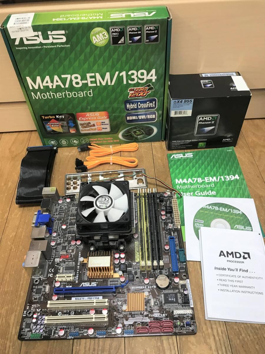 Asus M4A78-EM/1394 AMD VGA 64 BIT Driver