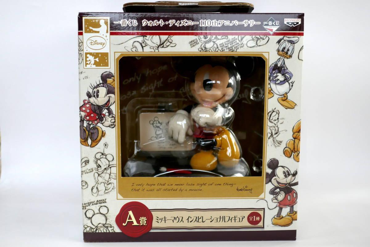 一番くじ ウォルト・ディズニー110th アニバーサリー A賞 ミッキーマウス インスピレーショナルフィギュア