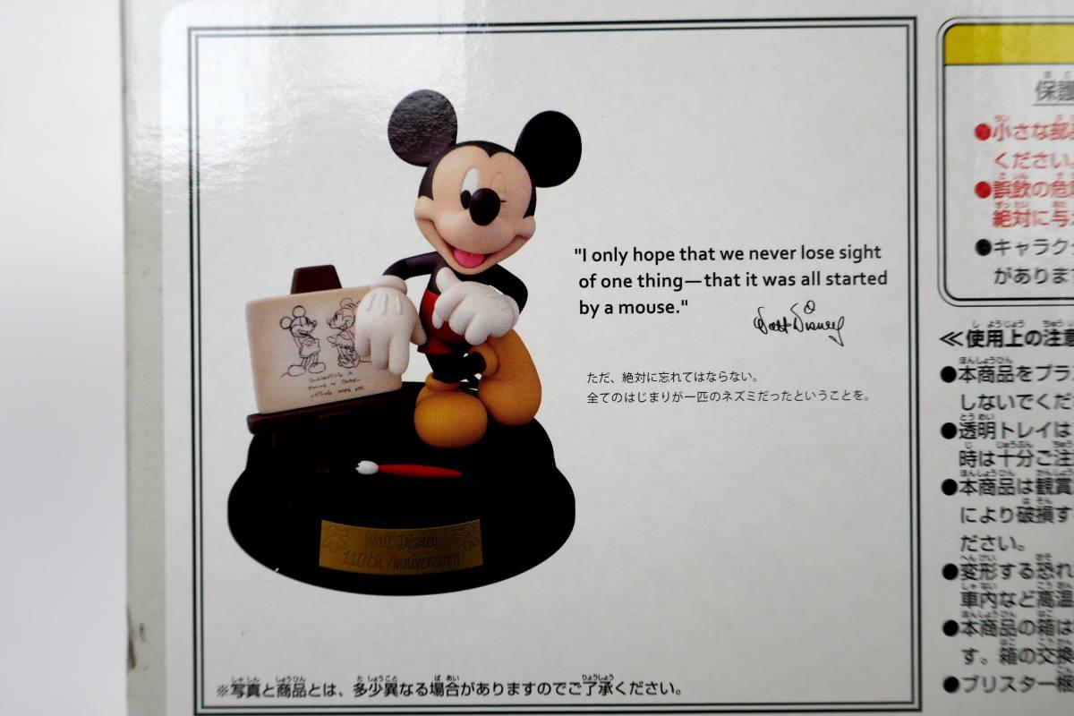 一番くじ ウォルト・ディズニー110th アニバーサリー A賞 ミッキーマウス インスピレーショナルフィギュア_画像3