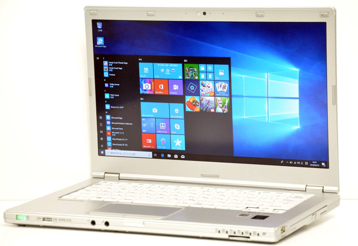 極上品 SSD+メモリ8GB Panasonic CF-LX4 Corei5-5300U 2.3GHz / SSD256GB / マルチ / 無線 / 使用時間7170 / Win10Pro64_画像3