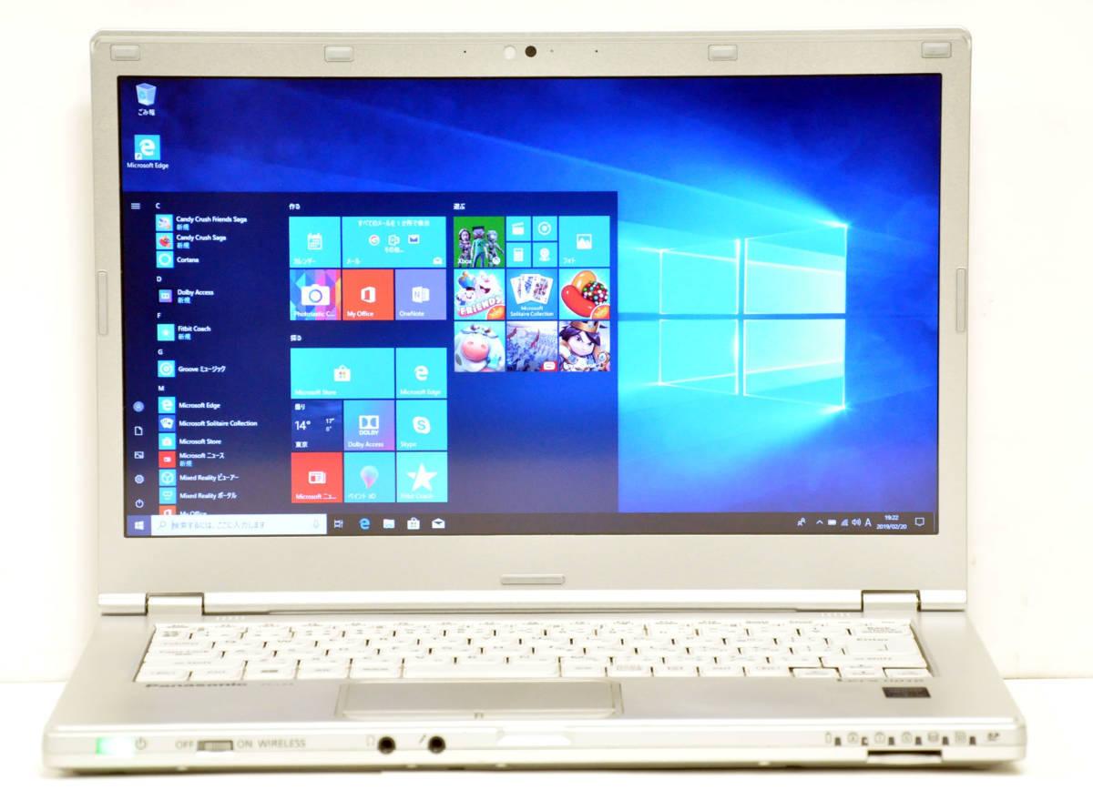 極上品 SSD+メモリ8GB Panasonic CF-LX4 Corei5-5300U 2.3GHz / SSD256GB / マルチ / 無線 / 使用時間7170 / Win10Pro64_画像7