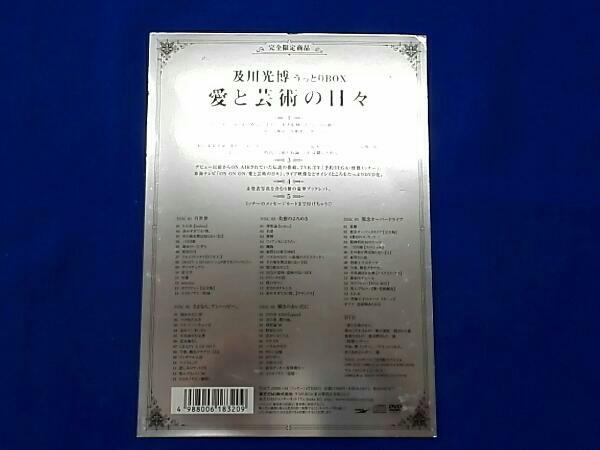 及川光博 CD 及川光博うっとりBOX「愛と芸術の日々」_画像4