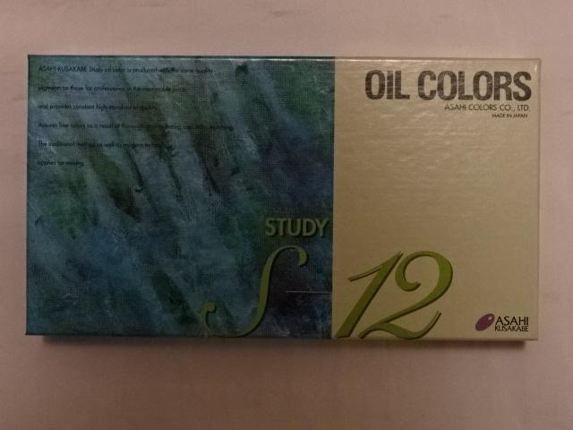 アサヒ絵具 kusakabeブランド 油絵スターターセット 絵の具12色 木箱入り 中古美品_画像6