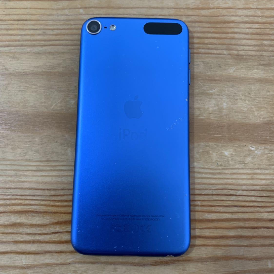1円スタート!Apple iPod touch 第6世代 16GB ブルー 青 A1574 送料無料