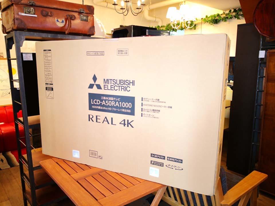新品未開封 MITSUBISHI/三菱電機 50インチ 液晶TV REAL LCD-A50RA1000 ブルーレイ 2TBHDD内蔵 4K対応