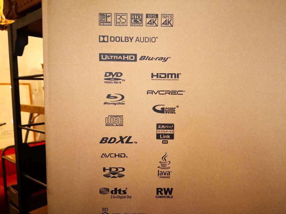 新品未開封 MITSUBISHI/三菱電機 50インチ 液晶TV REAL LCD-A50RA1000 ブルーレイ 2TBHDD内蔵 4K対応_画像3
