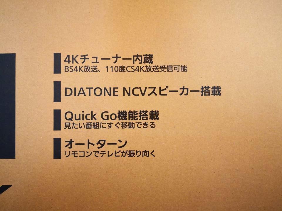 新品未開封 MITSUBISHI/三菱電機 50インチ 液晶TV REAL LCD-A50RA1000 ブルーレイ 2TBHDD内蔵 4K対応_画像4