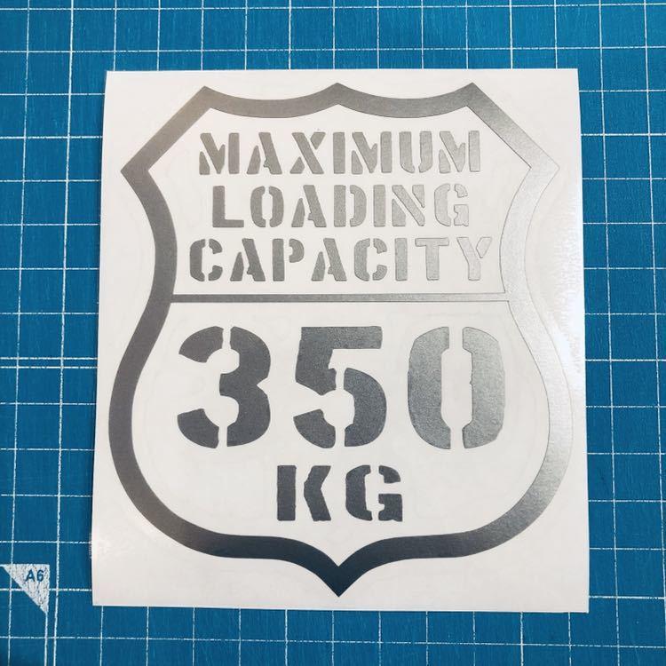 送料込み 2枚組 最大積載量 350kg ステッカー 銀色 ルート2 世田谷ベース ハイエース キャラバン ジムニー エブリィ 軽バン 軽トラック
