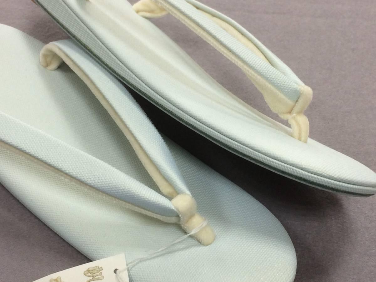 新作!Lサイズ◆きれいなパステル系 帆布の生地の草履です。丈夫で軽い上品な色合い(薄いブルー)_画像2