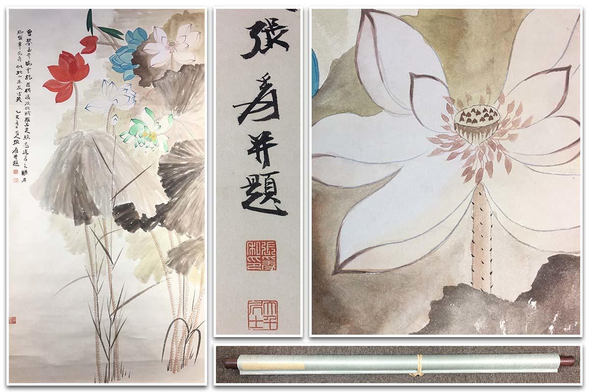 『張大千・花卉図 』掛け物・紙本・伝来書画・中国美術・肉筆保証 171*91cm 【Z187】