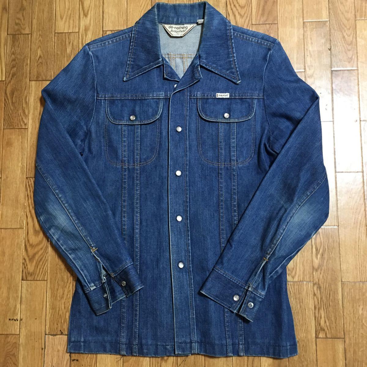 70s USA製 SEDGEFIELD DO-NOTHING デニムジャケット ウエスタンシャツ Sサイズ 古着 ヴィンテージ _画像1