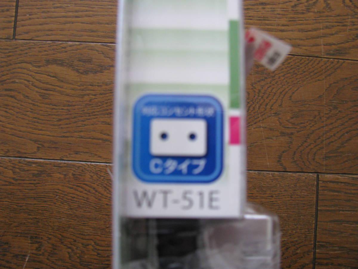 海外用変圧器  Kashimura WT-51E