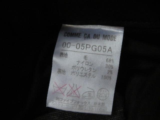 ■綺麗な上質美品【comme ca du mode】コムサデモード高級日本製ストレッチパンツ9号M グレー p227_画像7