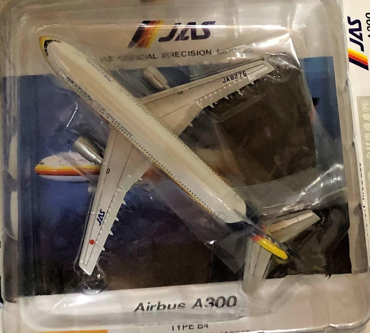 1/400 JAS OFFICIAL PRECISON(HOGAN) JAS(日本エアシステム) Japan Air System A300B4-2C_画像5