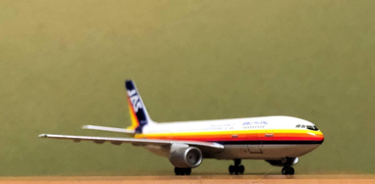 1/400 JAS OFFICIAL PRECISON(HOGAN) JAS(日本エアシステム) Japan Air System A300B4-2C
