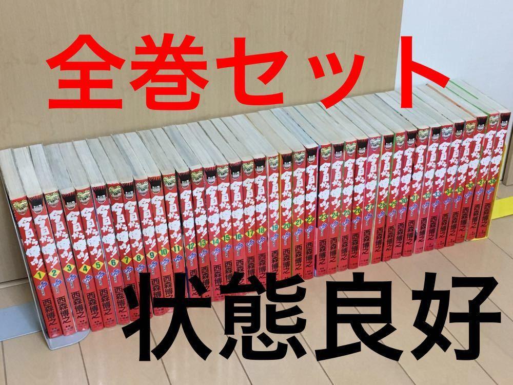◆送料無料◆今日から俺は!★全巻38冊セット★状態良好!★ワンオーナー品★初版多数!!★1円スタート!?★オマケいろいろ付きます!!