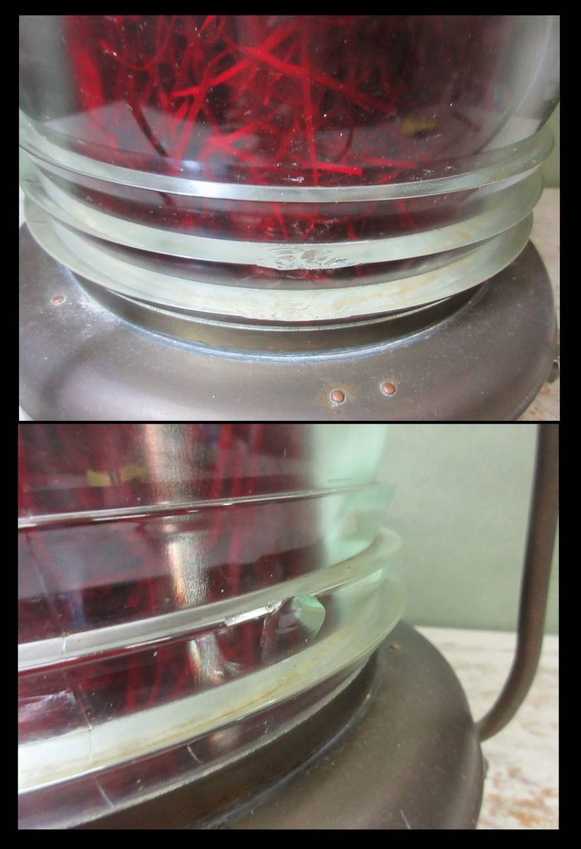 アンティーク 船舶用ランタン ランプ カンテラ 大型サイズ ガラス マリンランプ オイルランプ_画像3
