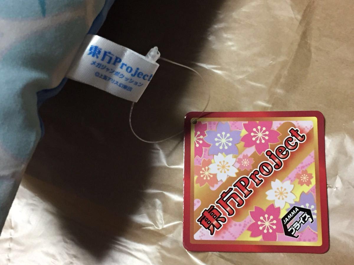 東方Project メガジャンボ クッション フランドール・スカーレット レミリア・スカーレット / セガ 製品 / たて約53㎝ よこ約34㎝_画像4