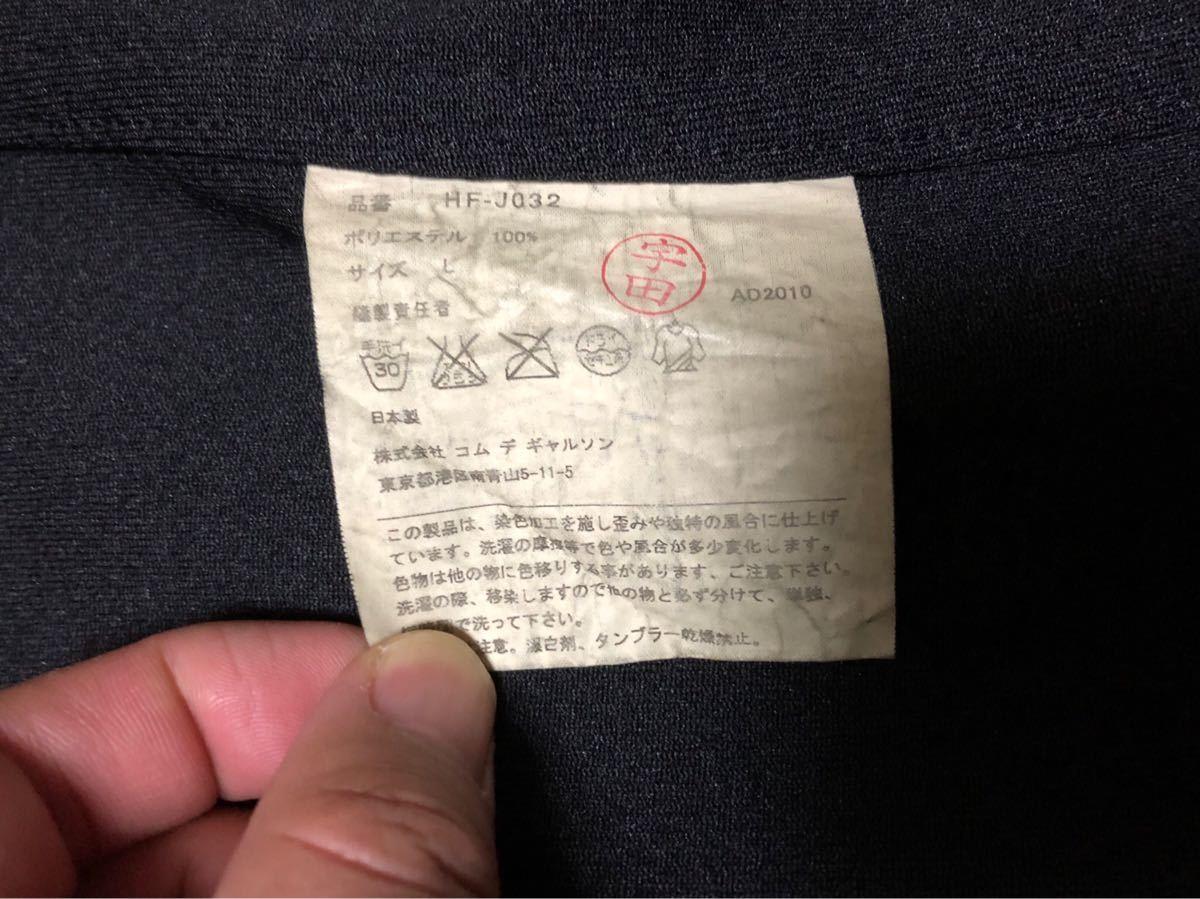 COMME des GARCONS HOMME 黒 ライダースジャケット サイズL 新品_画像4