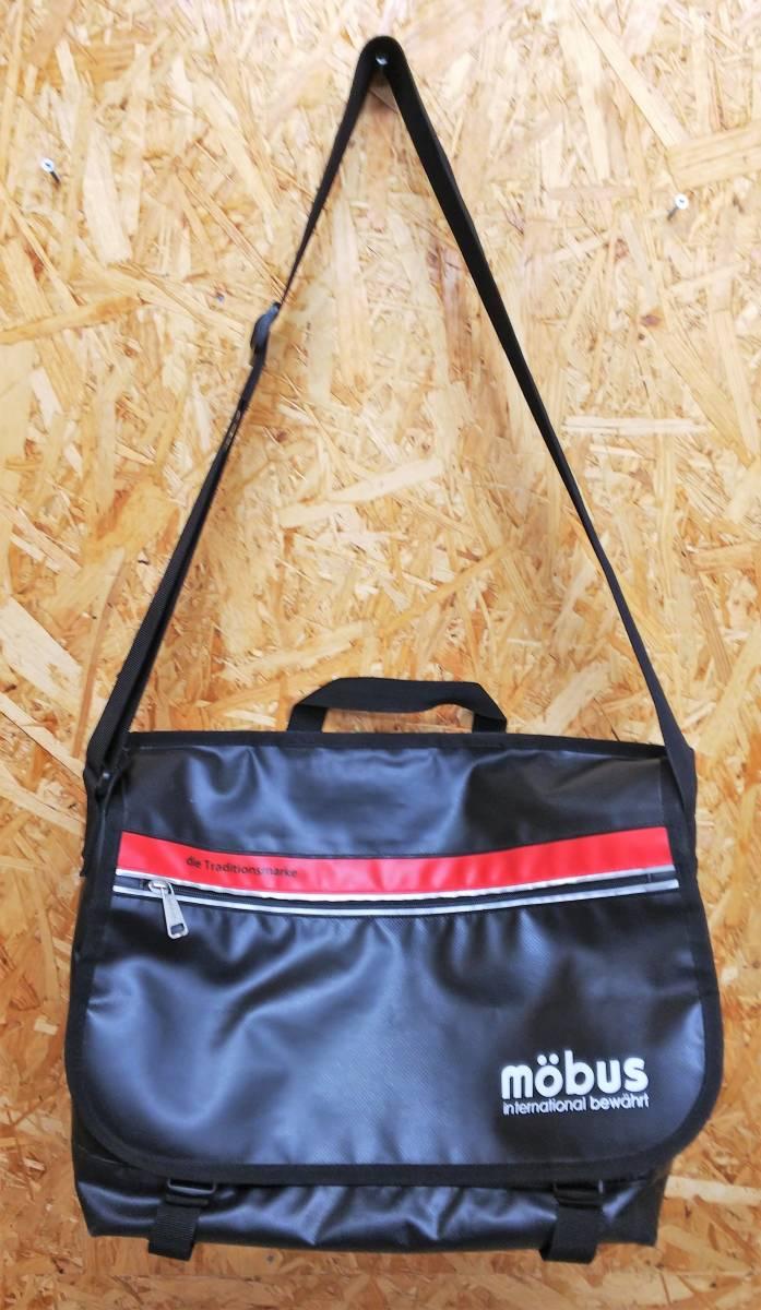a7f5e22aac19 MOBUS/ mauve s сумка на плечо сумка