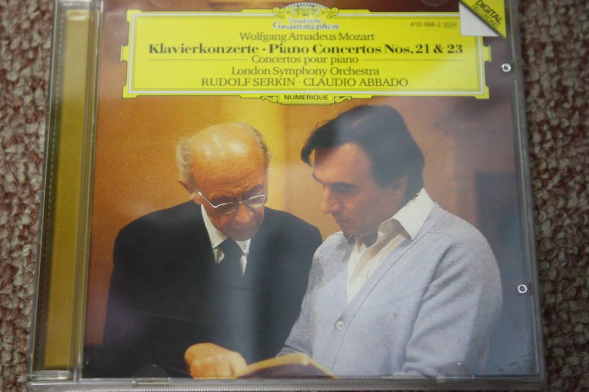 モーツァルト:ピアノ協奏曲第21番K.467/ピアノ協奏曲第23番K.488/ルドルフ・ゼルキン/ロンドン交響楽団/指揮:クラウディオ・アバド/CD_画像1