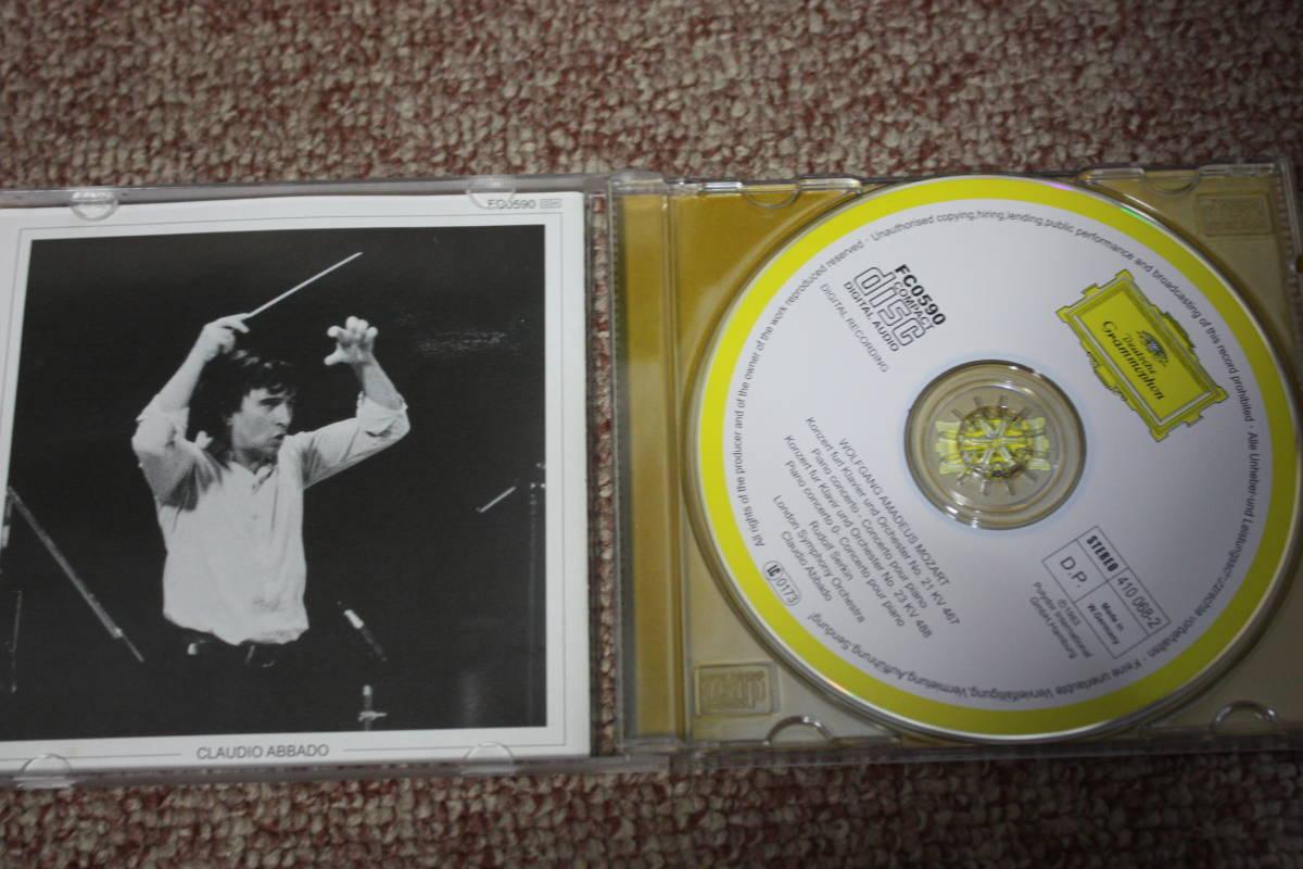 モーツァルト:ピアノ協奏曲第21番K.467/ピアノ協奏曲第23番K.488/ルドルフ・ゼルキン/ロンドン交響楽団/指揮:クラウディオ・アバド/CD_画像2