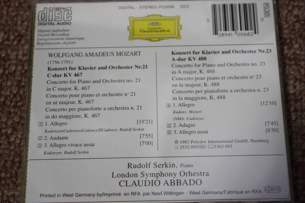モーツァルト:ピアノ協奏曲第21番K.467/ピアノ協奏曲第23番K.488/ルドルフ・ゼルキン/ロンドン交響楽団/指揮:クラウディオ・アバド/CD_画像3